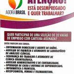 Brasil Profissional chega à Caicó com cursos profissionalizantes; Inscreva-se até sexta (12)
